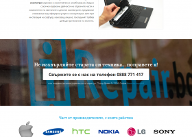 iRepair Landing Page